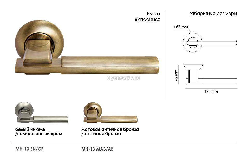 Ручка Morelli MH - 13 бронза матовая