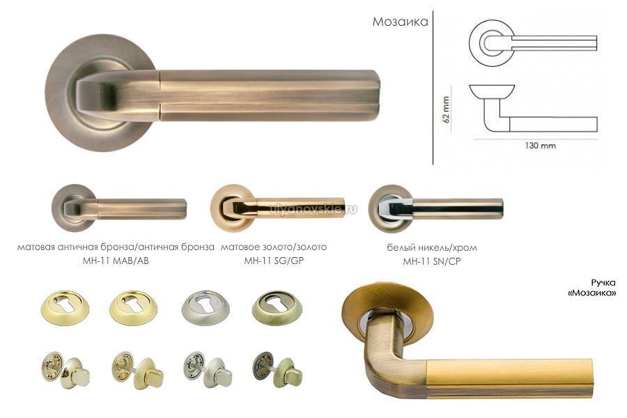 Ручка Morelli MH - 11 Матовое золото
