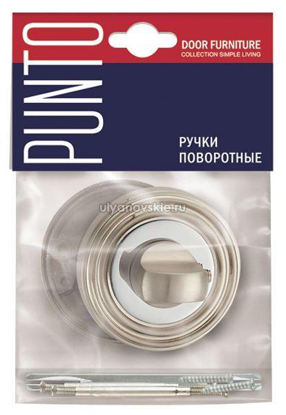 Фиксатор Punto BK6 ML-CF-17 кофе